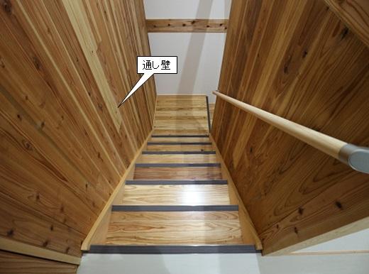 階段CLT通し壁 コメ