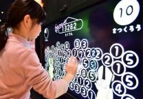 CLT PARK HARUMI オープン!