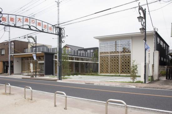 No.133_07_「飯能商工会議所」_写真提供:野沢正光建築工房