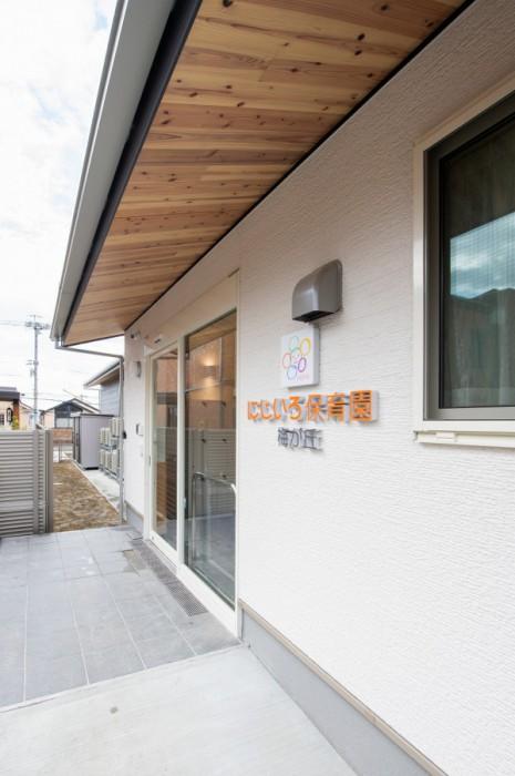 No.133_02_「にじいろ保育園 梅が丘」_写真提供:三井ホーム㈱